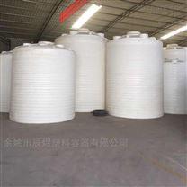 20立方双氧水/盐酸/工业外加剂储罐