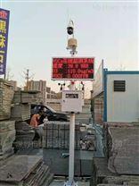 工业园区VOC污染源在线监测系统