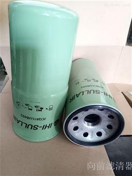 厂家直销高品质复盛P/NP36516C160-3过滤器