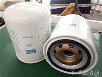 厂家直供曼牌LB1374/2油气分离滤芯特价销售