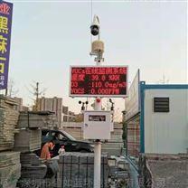深圳廠區VOC在線監測 固定污染物檢測儀