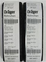 德尔格小量程水管6728531