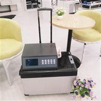 便携式等比例水质采样器LB-8000D