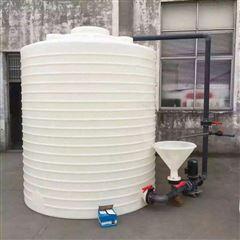 MC-5000L雅江县5立方锥底搅拌桶 PE搅拌罐