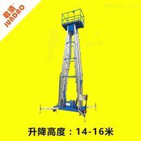 16米四柱式铝合金高空作业平台