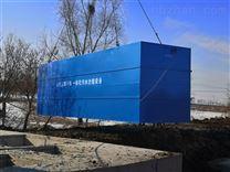 生产医科污水处理设备厂家