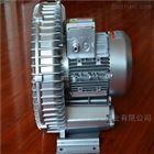 RB-81D-25.5KW清洗设备高压风机