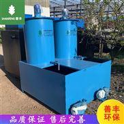 供应全自动加药搅拌装置 污水处理加药箱