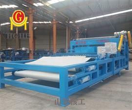HGDY500-HGDY4000核工三网带式污泥压滤机