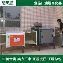 食品厂烘干炉油烟净化器