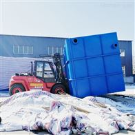 BSNDM生活一体化污水处理设施