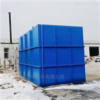 BSNDM地埋式一体化污水处理装置