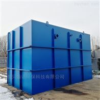 BSNDM-20农村生活污水处理设备