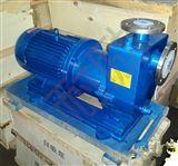 ZCQ50-40-160不锈钢磁力自吸泵