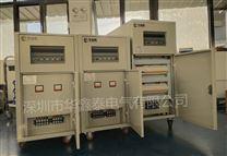 什么是变频电源?深圳市华鑫泰电气