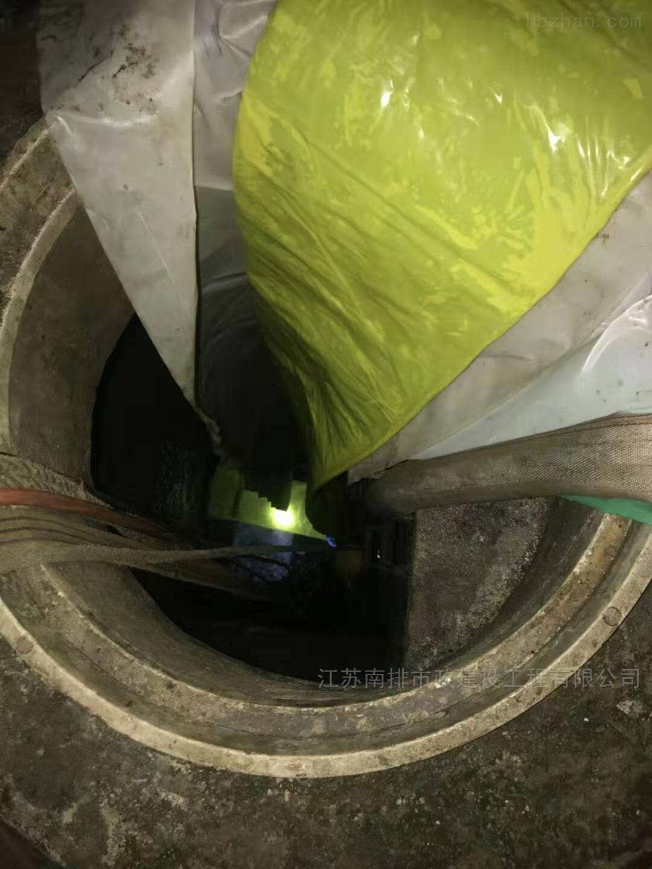 管道紫外光固化CIPP修复