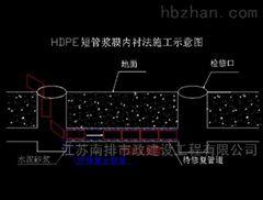 广州市深圳管道CIPP紫外光固化修复非开挖管道置换