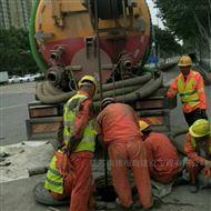 安徽城市污水管道清淤检测改造修复