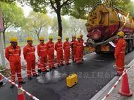 管道清淤疏通一站式CCTV检测潜水封堵清疏