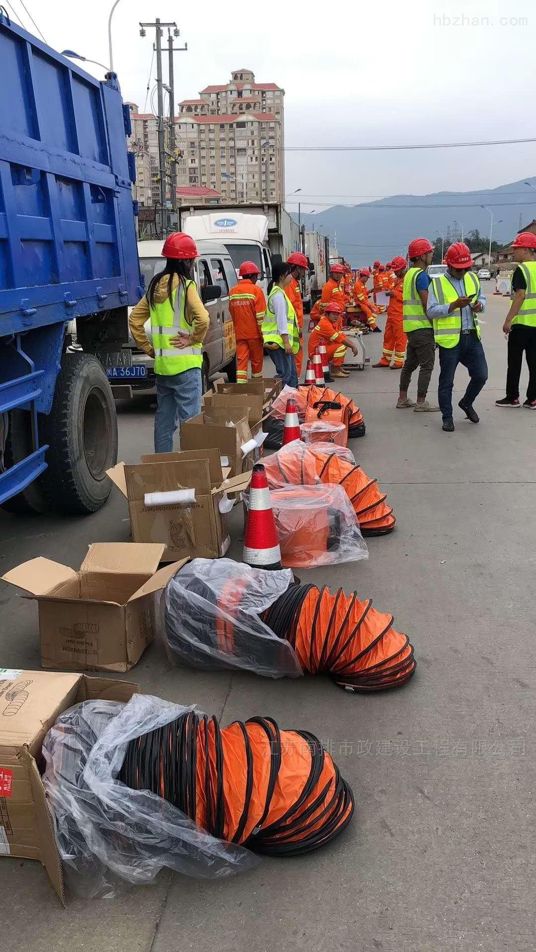 宿迁市政污水管网管道清淤疏通检测确保畅通