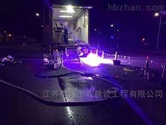 肇庆市管道CIPP.UV紫外光固化修复非开挖缺陷施工
