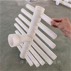 多孔塑料管式分布器