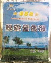 东狮牌888化肥专业脱硫催化剂