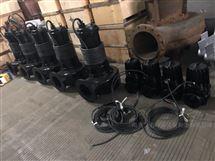 WQ潜水排污泵安装说明