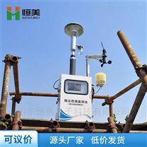 β射线法扬尘监测仪