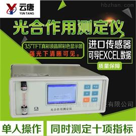 YT-FS800D光合仪