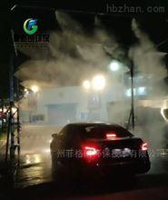 FGL-WH50A菲格朗消毒通道喷雾消毒设备厂家