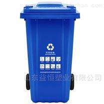 西安户外分类塑料垃圾桶厂家直销
