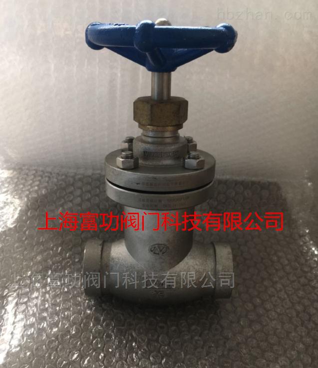 发电机系统备件截止阀 KHWJ40F1.6P