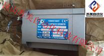 DUPLOMATIC伺服电机P08.C01.400.20.E0