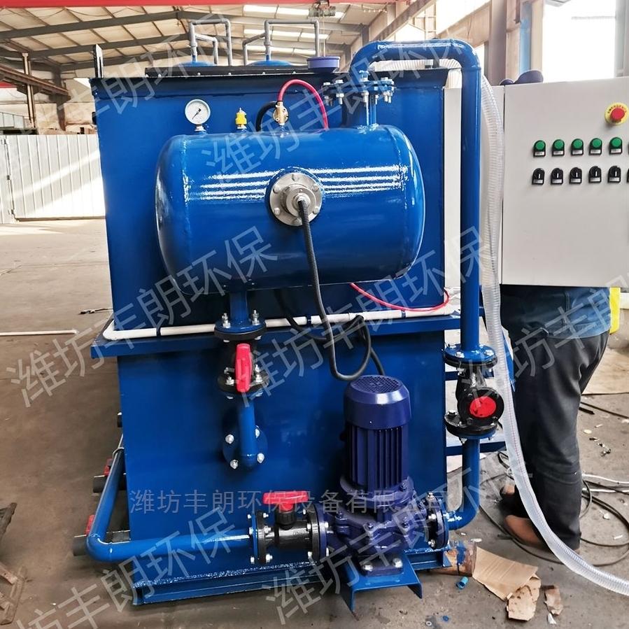 PLC全自动溶气气浮机设备厂家