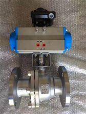 Q641F氣動不銹鋼球閥
