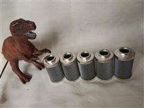 上海LH1300R30BN/HC黎明液压油过滤器滤芯