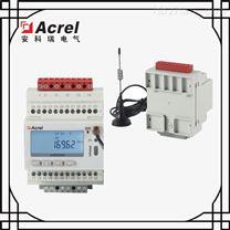 无线计量电力仪表 0.5s级多回路电能表