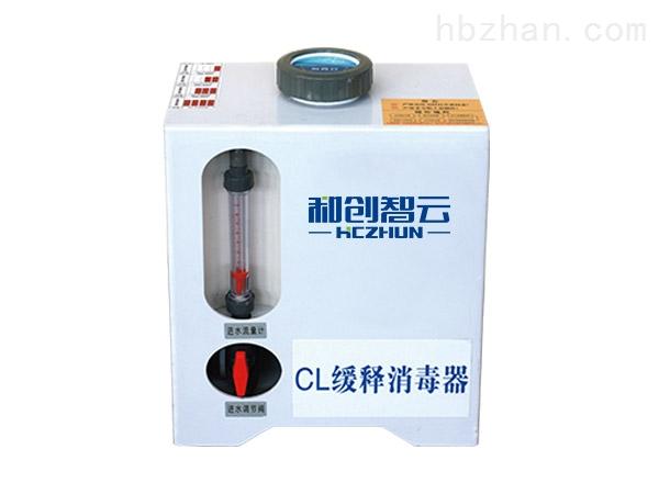 缓释消毒器/简易式饮水消毒设备