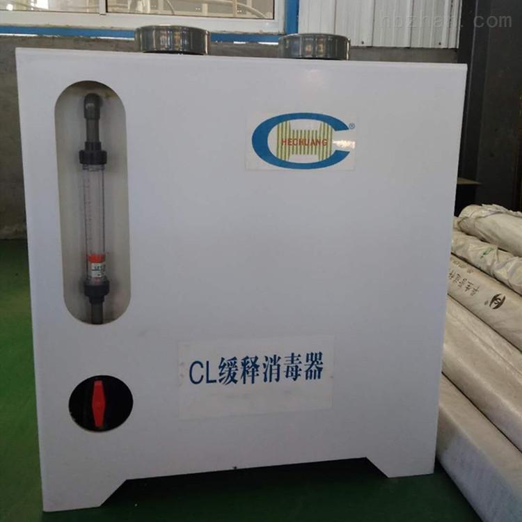 简易式饮水消毒设备/缓释消毒器