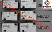 MEAD:LVT-5,LTV-10,LTV-15,LTV-25,LTV