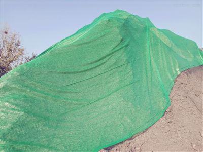 8米-50米滨海新区1500目防尘网 塘沽2000目盖土网