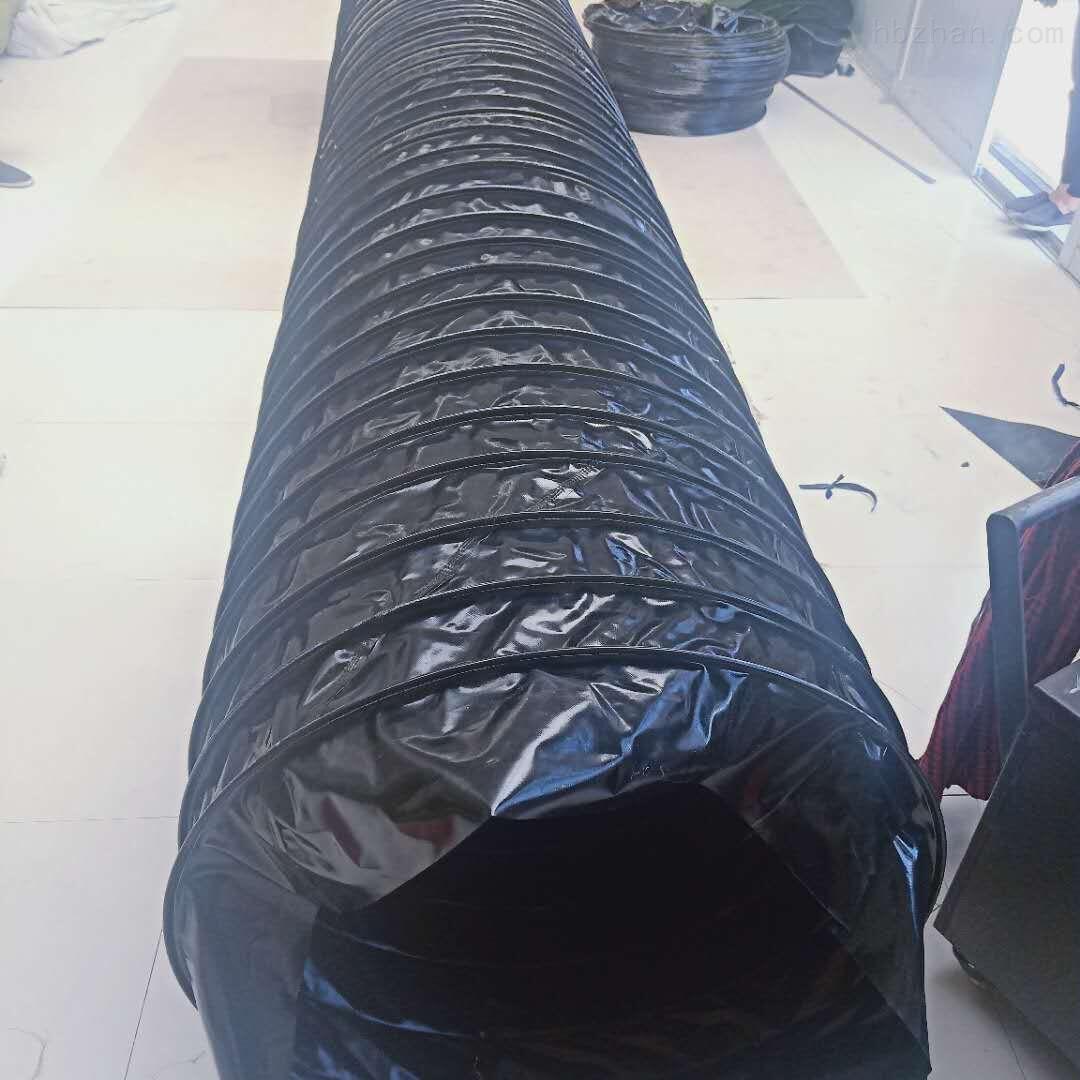 搅拌机伸缩除尘输送布袋