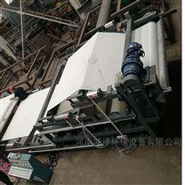 鸿泽标准浓缩污泥压干机 带式压滤机小型