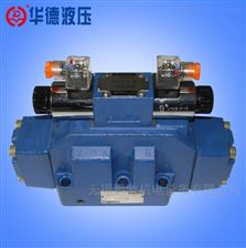4WEH25P50B/6EG24NE25L北京华德HUADE电液动换向阀