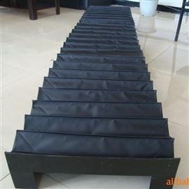 伸缩风琴式方形导轨三防布机床防护罩