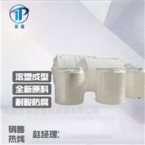 水处理塑料搅拌罐PAM