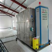 DHX油田压裂反排液废水处理设备电化学反应器