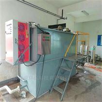DHX电化学污水处理装置