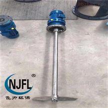 JBJ型南京桨式搅拌机生产厂家